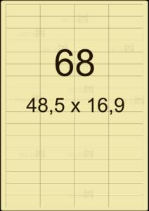 Этикетка А4 48,5х16,9