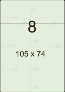 Этикетка А4 105х74