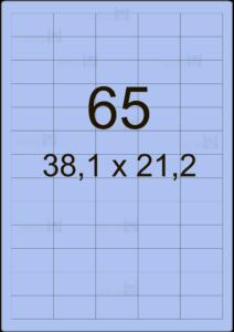 Этикетка А4 38,1х21,2