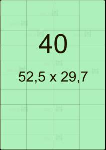 Этикетка А4 52,5х29,7