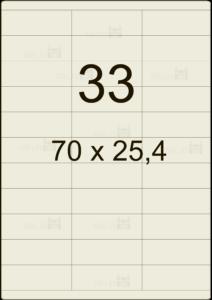 Этикетка А4 70х25,4